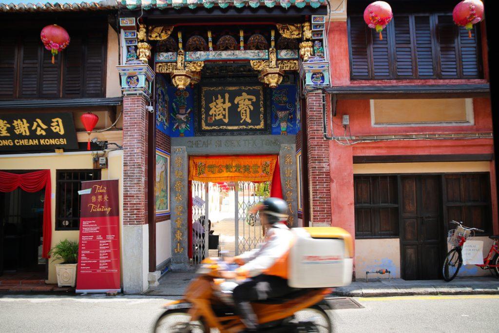 Chinesischer Tempel in Penang